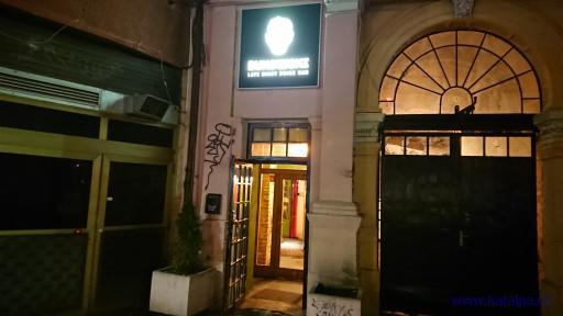 Bukowski Bar - Bratislava