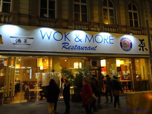 Wok & More restaurant - Wien