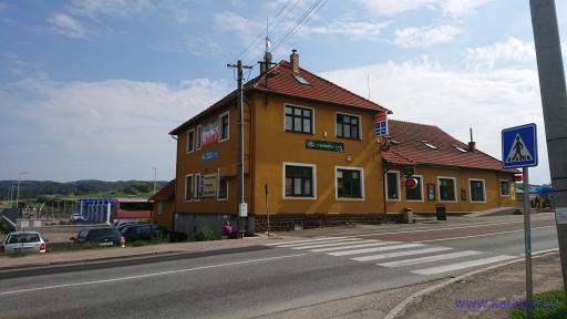 Restaurace U Komína - Olbramovice